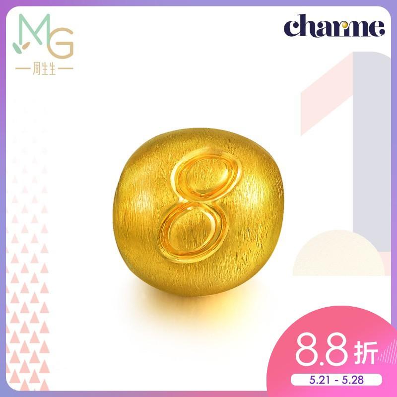 เชาซังCharmeสร้อยคอทองคำเท้าจี้สร้อยข้อมือทองคำหญิงโอนลูกปัดดิจิตอล8 87647Cการกำหนดราคา