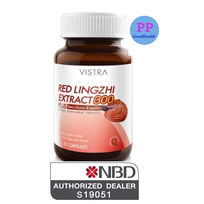 Vistra Red Lingzhi Extract 300 mg.Plus Beta Glucan & Lecithin