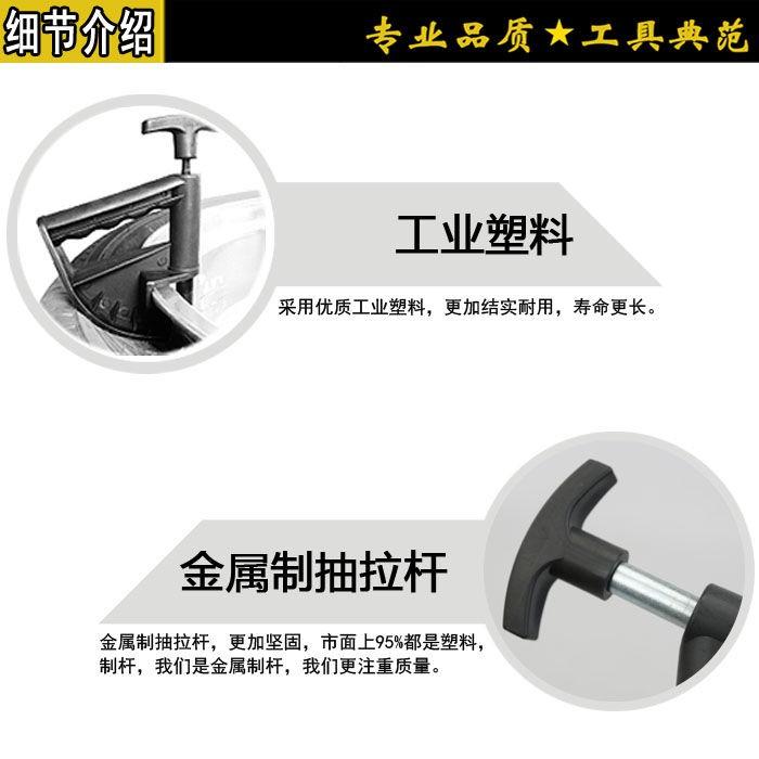 อุปกรณ์เสริมสำหรับเครื่องรีดยาง, เครื่องถอดยาง, ที่ยึดยาง, เครื่องมือดันยาง, อุปกรณ์ดึงยาง, เครื่องมือติดตั้งยาง