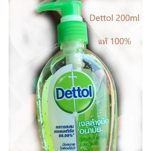 Dettol เจลล้างมืออนามัยแอลกอฮอล์ 70% สูตรหอมสดชื่นผสมอโลเวล่า ขนาด 200 มล.