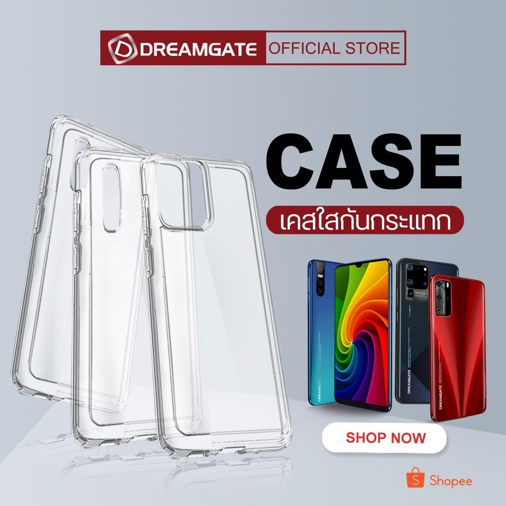 DREAMGATE CASE  เคสโทรศัพท์ดรีมเกท ( CASE )
