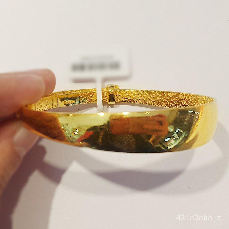 Gold braceletผู้หญิงเครื่องประดับ ทองดันดึงสร้อยข้อมือแม่รูรับแสงใบหน้ากว้างหญิงเท้าทองเปิดสร้อยข้อมือสดเปลี่ยนราคาพิเศษ