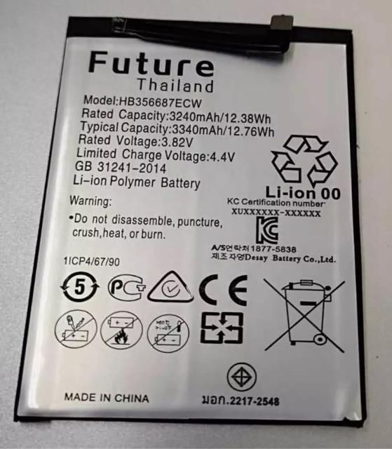 ♥ประกัน1ปีแบตเตอรี่ Huawei Nova2i / Nova3i งาน Future พร้อมชุดไขควง / แบตหัวเหว่ยNova2i แบตหัวเหว่ยNova3i แบตNova2i