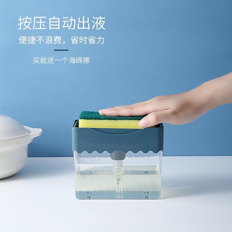 กล่องบรรจุน้ำยาล้างจานกดกล่องน้ำยาล้างครัวกล่องทำความสะอาดแผ่นใยขัด
