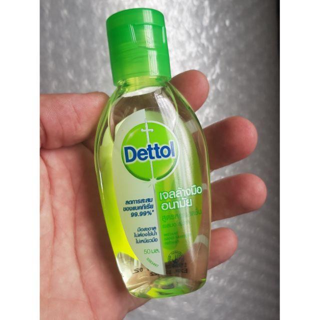 ㍿✼💢 พร้อมส่งทันที เจลล้างมือ Dettol ขวดพกพา ขนาด 50ml /ทิชชู่เปียกแพ็ค 10 แผ่น