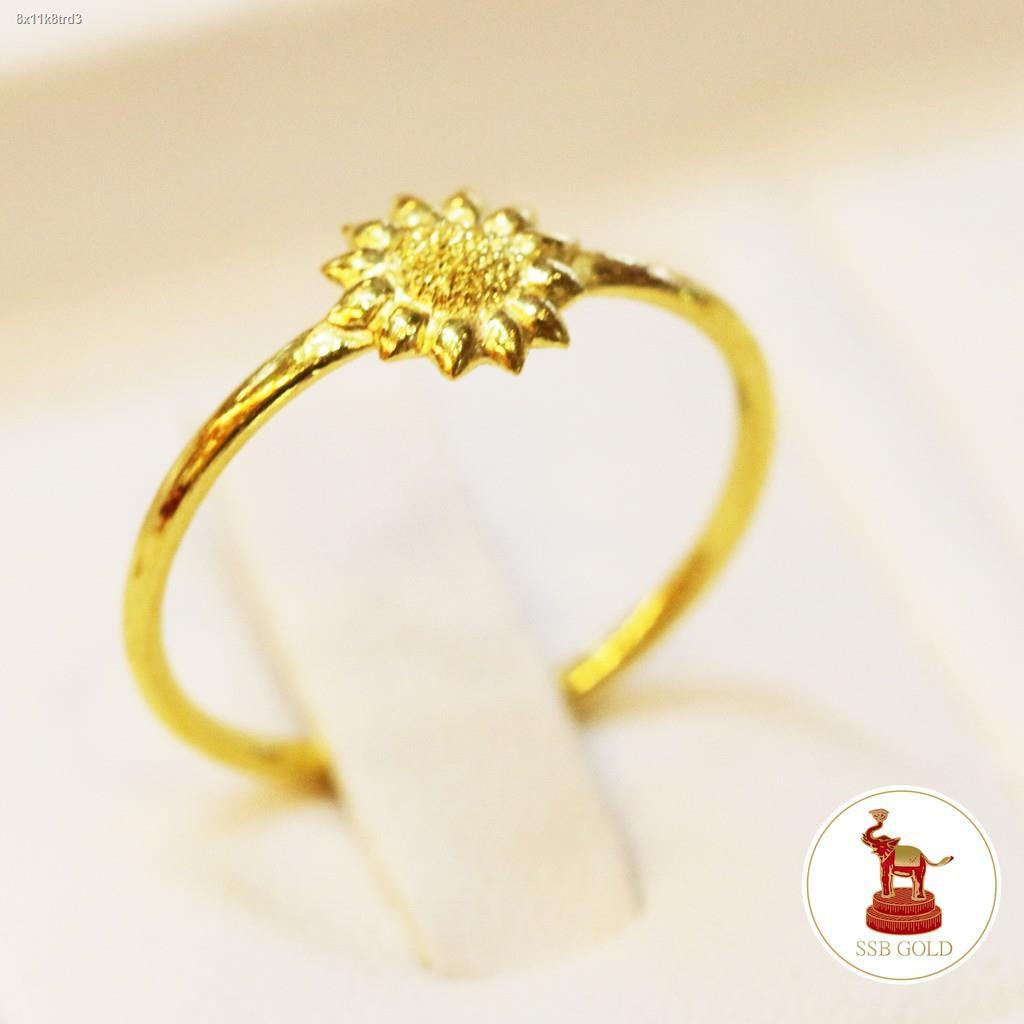 ราคาต่ำสุด✁[ถูกที่สุด] แหวนทอง น้ำหนัก 0.6 กรัม ทอง 96.5% ลายดอกทานตะวัน