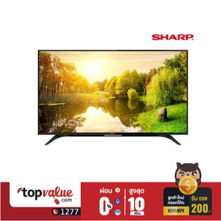 SHARP FULL HD SMART TV 50 นิ้ว รุ่น 2T-C5