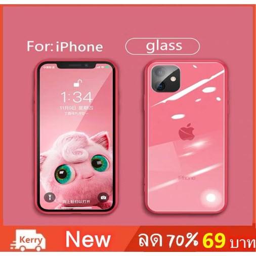 เคสกันกระแทกรอบด้าน ด้านหลังแก้ว Apple iPhone Case for XR, 11, 11Pro , 11ProMax