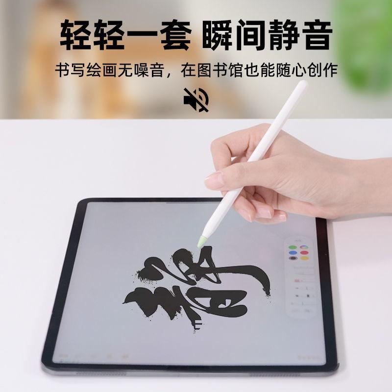 🔥 ประเภทการระเบิด PZOZ Apple Pencil tip กระดาษป้องกันฟิล์มปลอกปากกา iPencil ที่ทนต่อการสึกหรอปลายปากกาแบบเงียบ