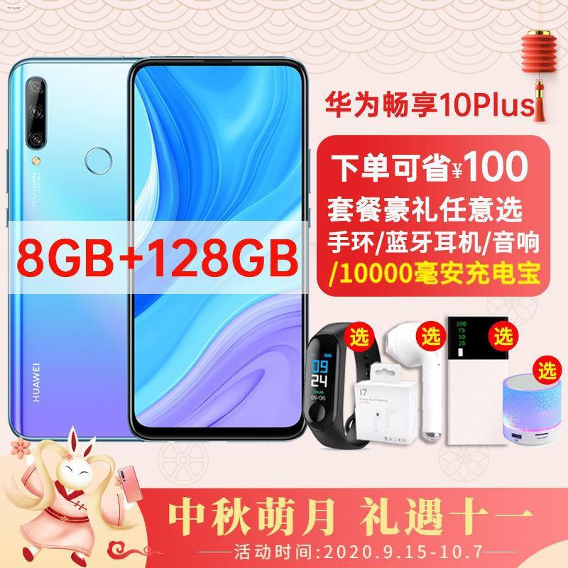 ∋☾8+128GB แท้ Huawei Enjoy 10Plus แบตเตอรี่ขนาดใหญ่เต็ม Netcom 4G สมาร์ทโฟน Android เกม