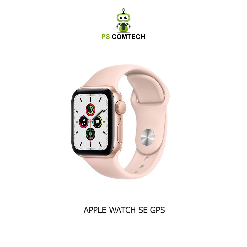 APPLE WATCH SE GPS 40MM GOLD ALUMINIUM CASE WITH PINK SAND SPORT BAND (สินค้าใหม่ ประกันศูนย์ไทย)