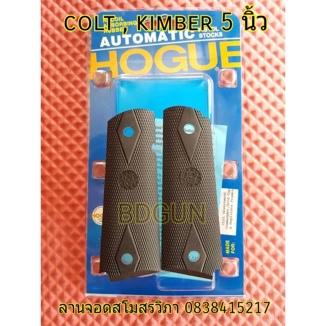 ด้าม HOGUE 9-11 , kimber ลำกล้อง 5 นิ้ว