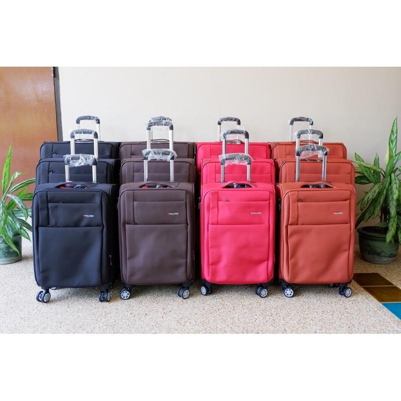 กระเป๋าเดินทางผ้าขนาด24นิ้ว#กระเป๋าเดินทางผ้าเบาๆ#กระเป๋าเดินทางผ้าราคาถูก#กระเป๋าเดินทางผ้าล้อลาก24นิ้ว