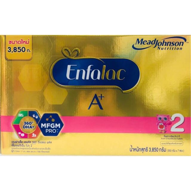 Enfalac A+ (2) 3,850กรัม