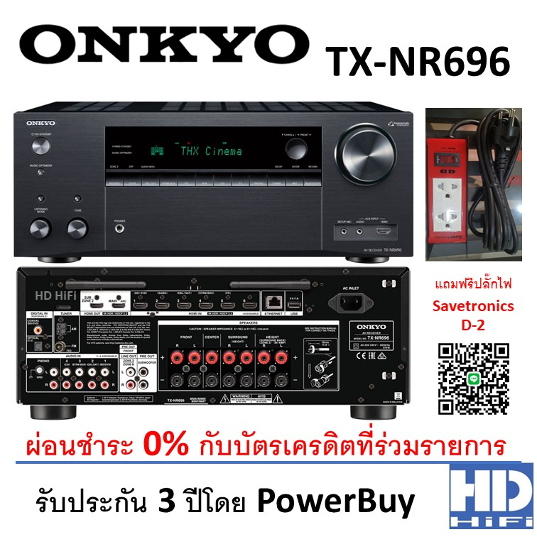 Onkyo TX-NR696 AV-Receiver 7.2ch