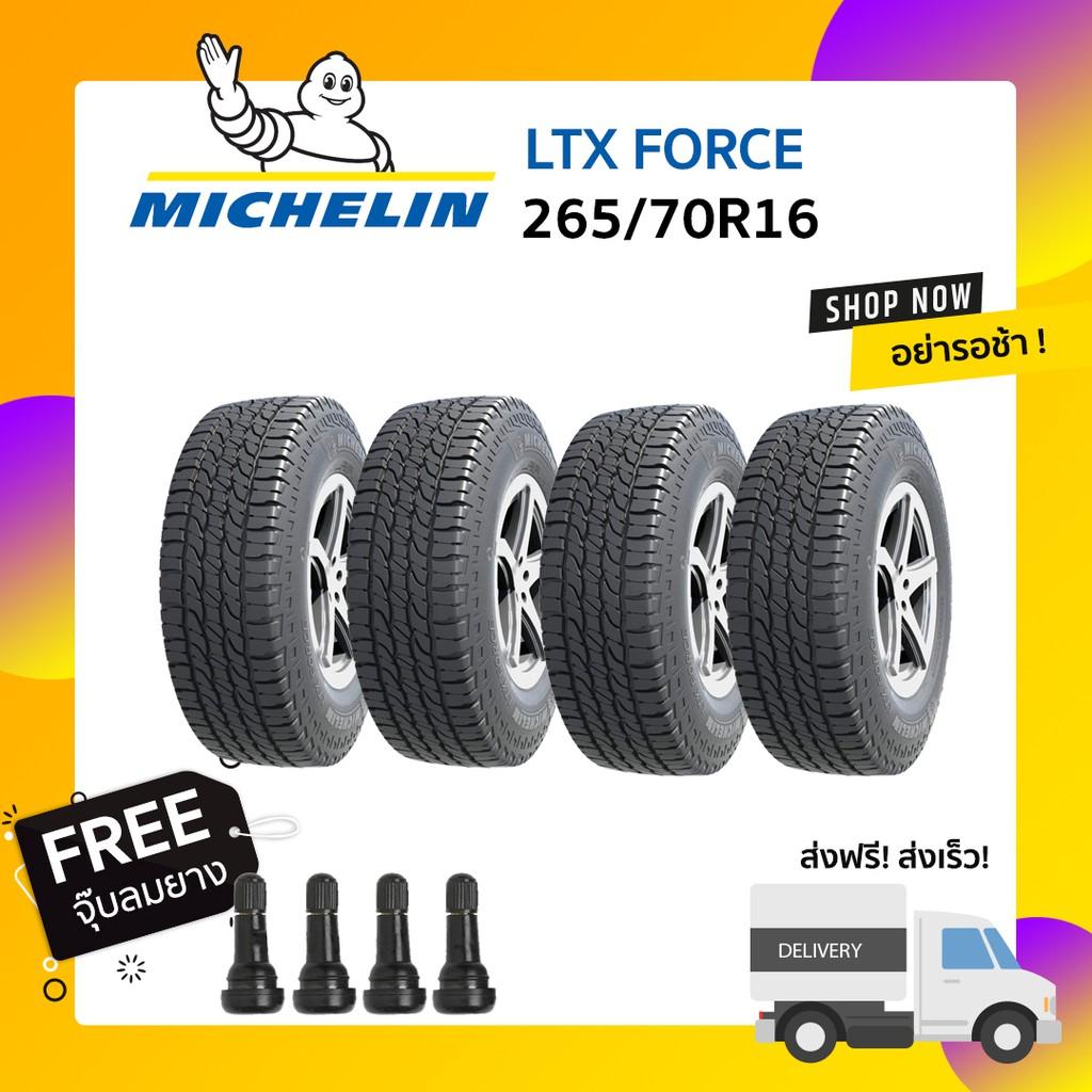 Michelin LTX Force : 265/70R16,265/65R17,265/60R18 (ยางปีใหม่ล่าสุด) จัดส่งฟรี !!