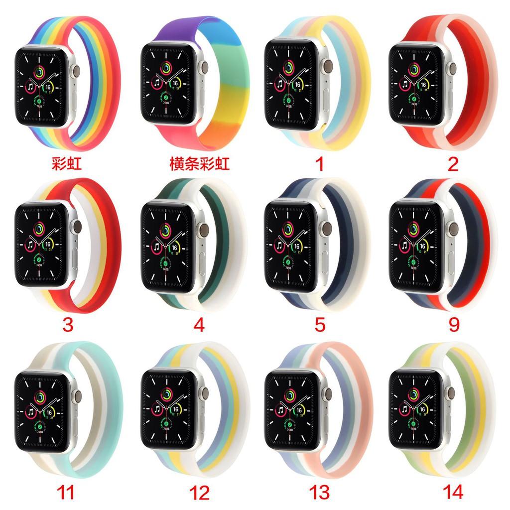 เคสนาฬิกา applewatchเหมาะสำหรับapplewatch6รุ่นseซิลิโคนแอปเปิ้ลiwatch2345 ใหม่สายรัดสายรุ้งยืดหยุ่นapplewatch