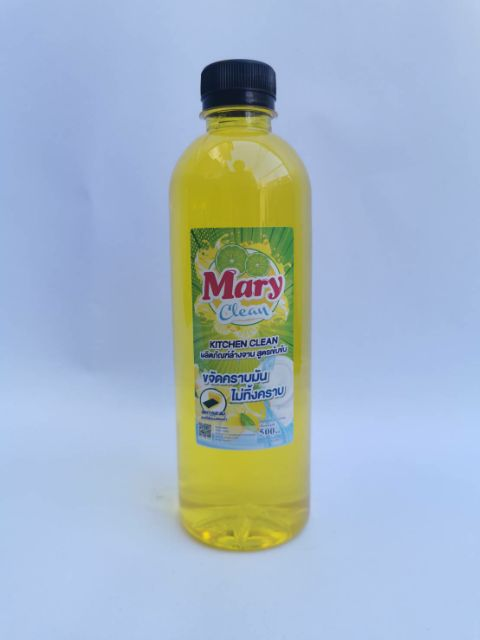 MaryClean