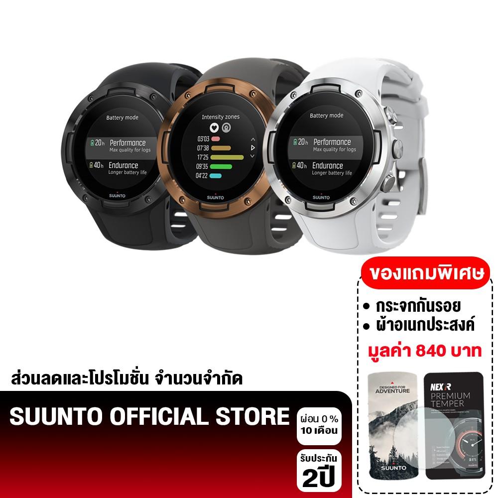 Suunto Smartwatch นาฬิกาออกกำลังกาย รุ่น Suunto5 รับประกันศูนย์ไทย 2 ปี