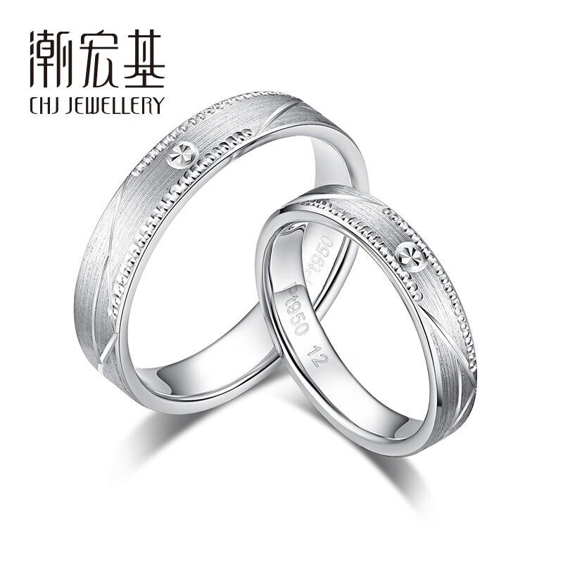 ไทด์เอเซอร์ CHJ JEWELLERY 圈轮 T950แหวนทองคำขาวชายและหญิง การกำหนดราคา SR40000762 Nanjie19หมายเลข ประมาณ4.05g