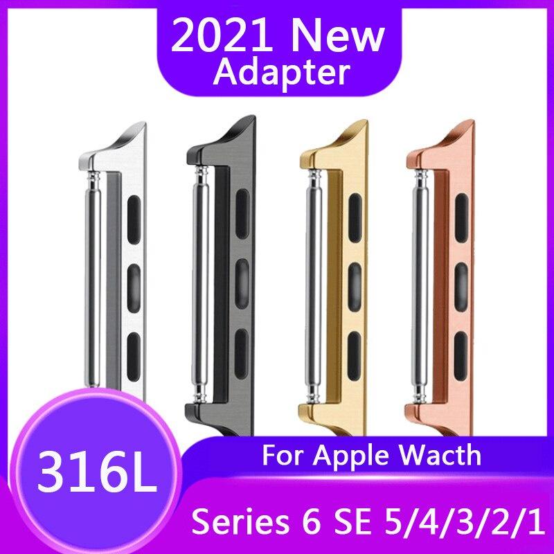 อะแดปเตอร์เชื่อมต่อสําหรับ Apple Watch band series 6 SE 5 4 3 2 44 มม. 40 มม. สําหรับ iwatch band 42 มม. 38 มม.