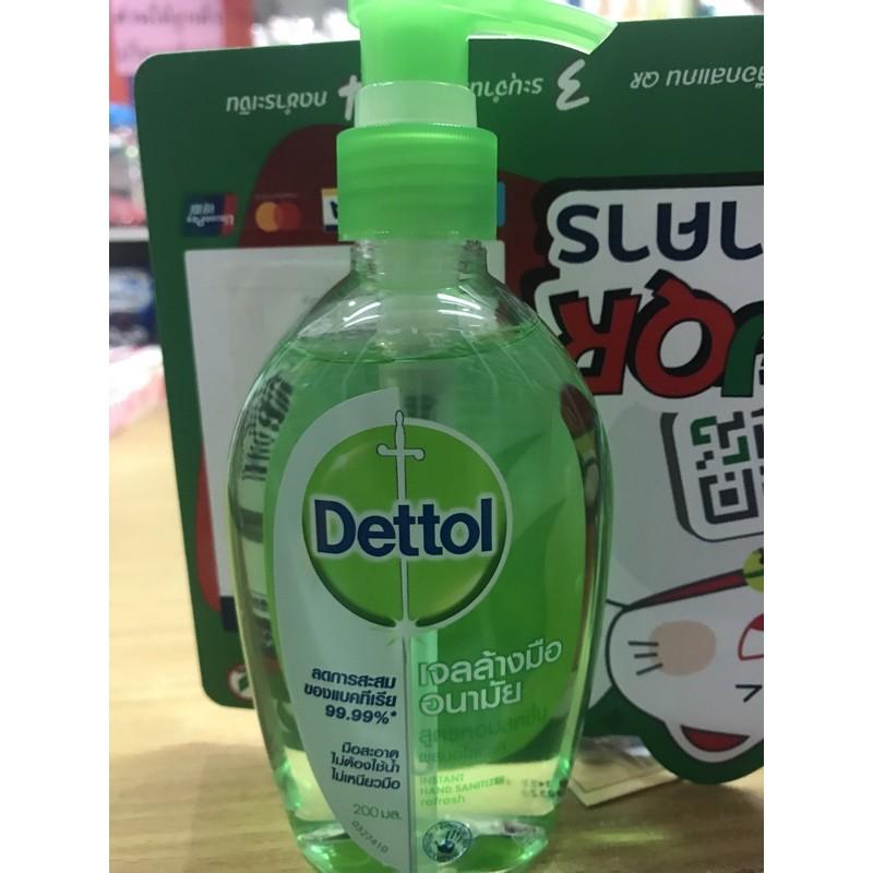 ขวดปั้ม 200ml เดทตอล เจลล้างมือ เจลล้างมืออนามัย เดตตอล dettol เจลล้างมือ alcohol gel hand gel sanitizer