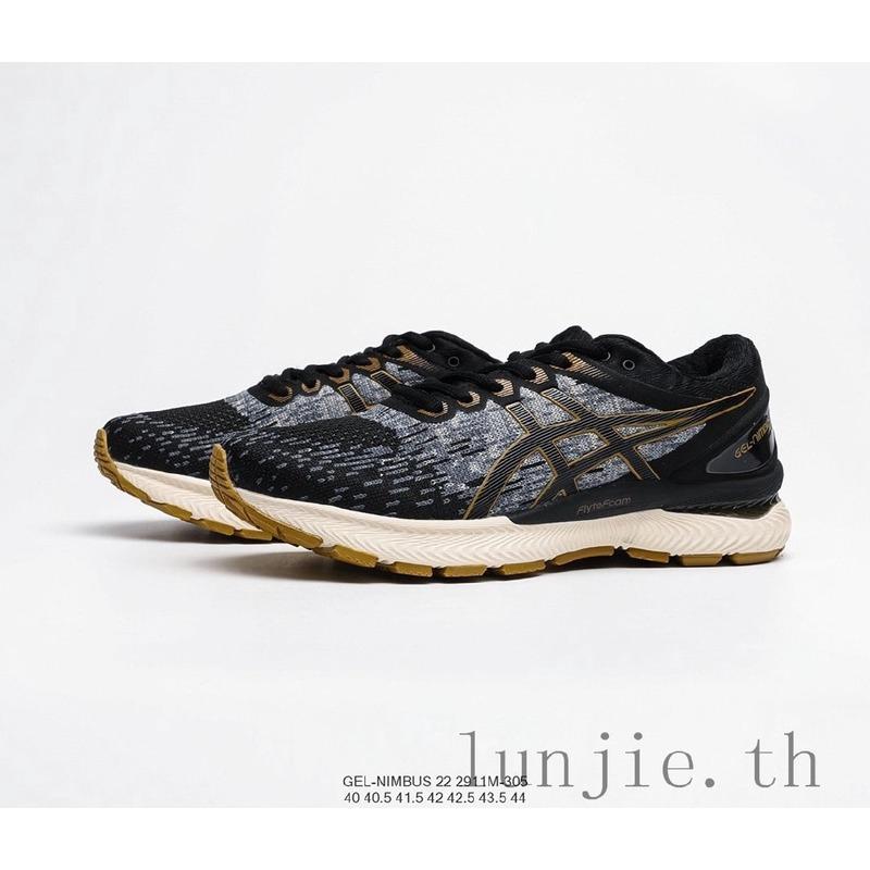 (In stock)ของแท้%ASICS GEL- NIMBUS  22 รองเท้าวิ่ง รองเท้า asics gelรองเท้ากีฬา รองเท้าลำลอง การทำให้หมาด ๆ แฟชั่น