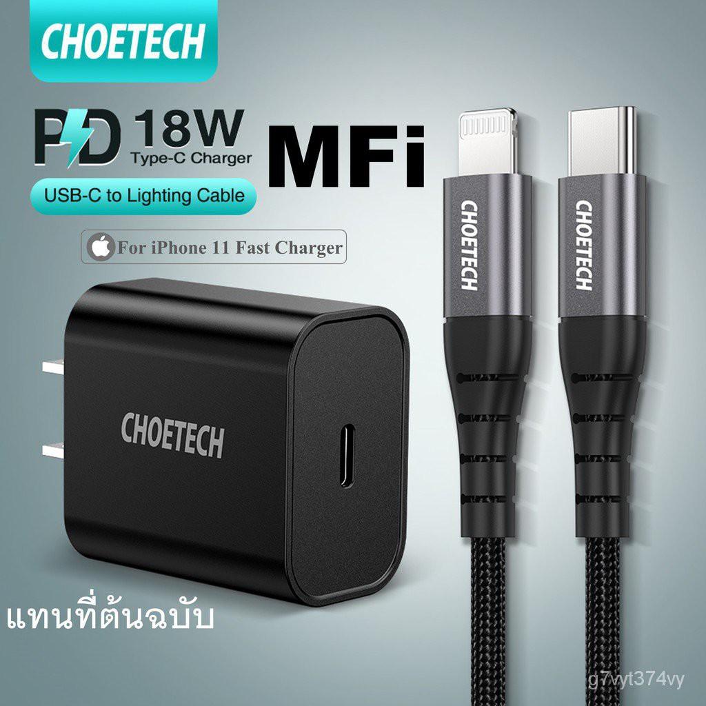 CHOETECH PD อะแดปเตอร์หัวชาร์จเร็ว Type C 18W USB C U1pG