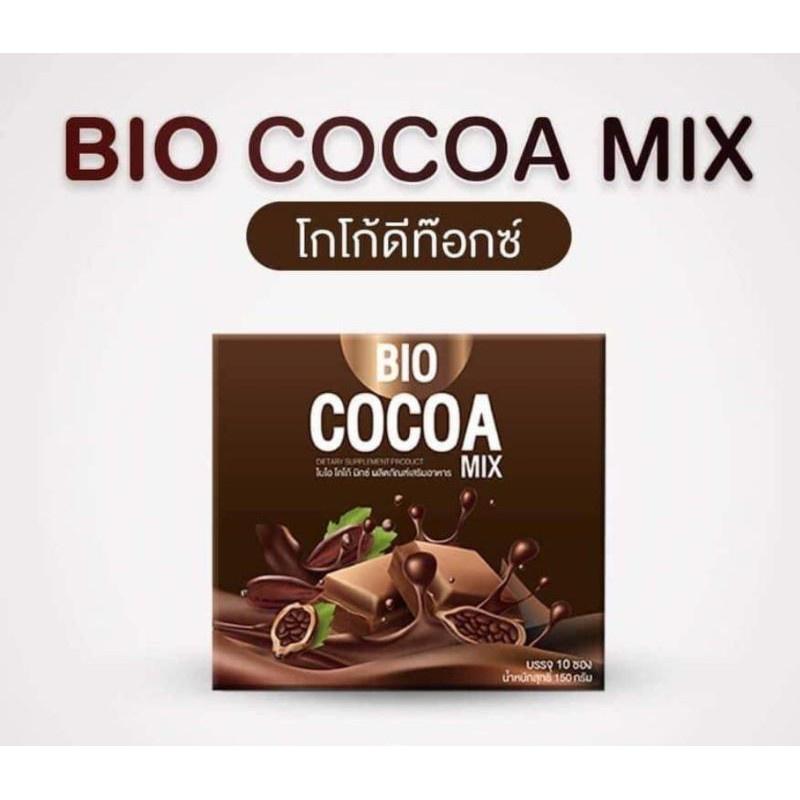 Bio Cocoa Mix ไบโอ โกโก้  1 กล่อง 10 ซอง