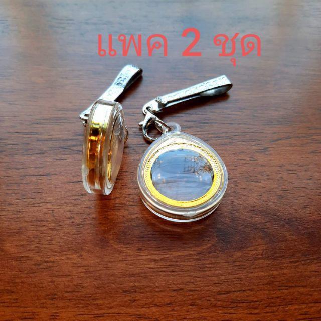 สร้อยคอทอง⌵ กรอบพระ/ใส่เหรียญครุฑ พ.ศ. 2517 พร้อมแหนบ (ราคา/2 ชุด)
