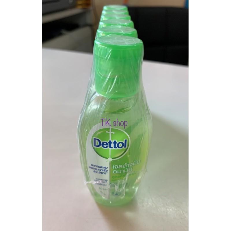 พร้อมส่ง dettol เจลล้างมือ 50 ml. /ผ้าเช็ดมือ