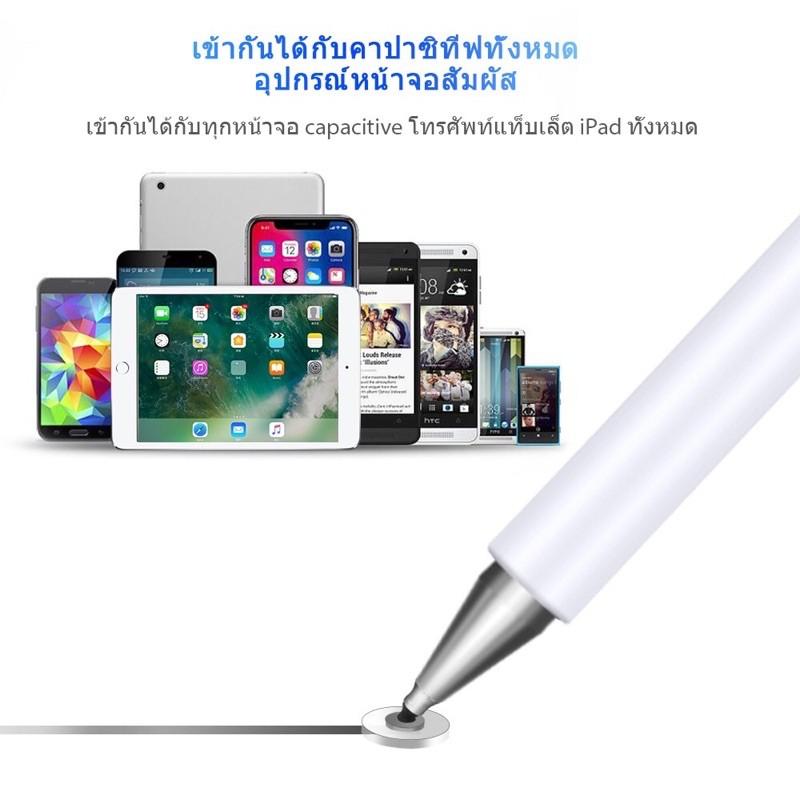 [ปากกาipad]ปากกาไอแพด วางมือแบบApplePencil stylus ipad gen7 2019applepencil10.2 9.7  Air3Pro11 2021 12.9งานแท้โรงงาน HIV