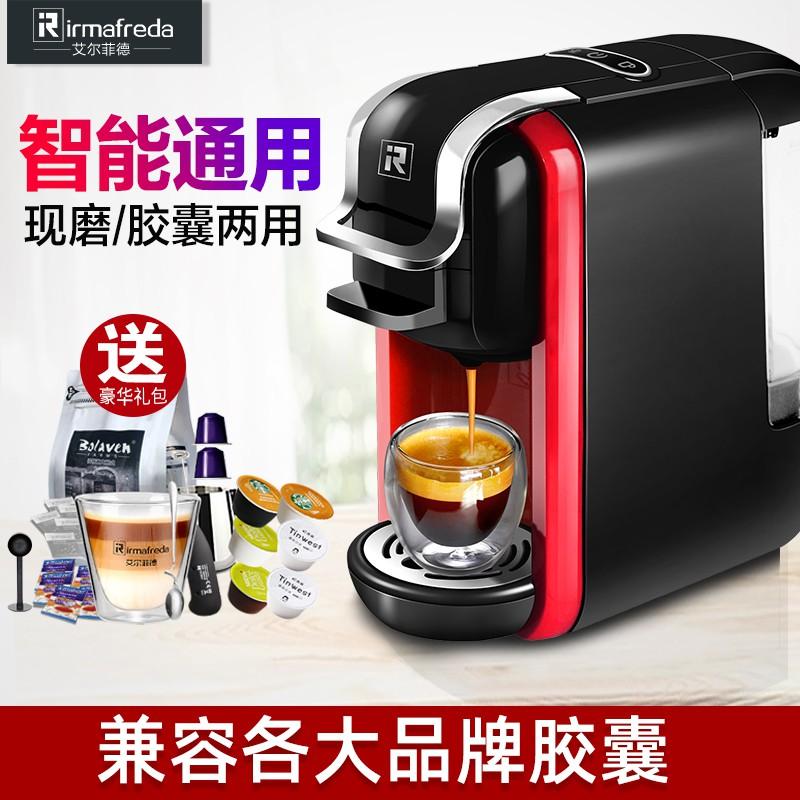 ィエAlfeld เครื่องชงกาแฟแคปซูลอัตโนมัติเครื่องทำฟองนมอิตาลีขนาดเล็กสำนักงานหม้อกาแฟขนาดเล็กสด