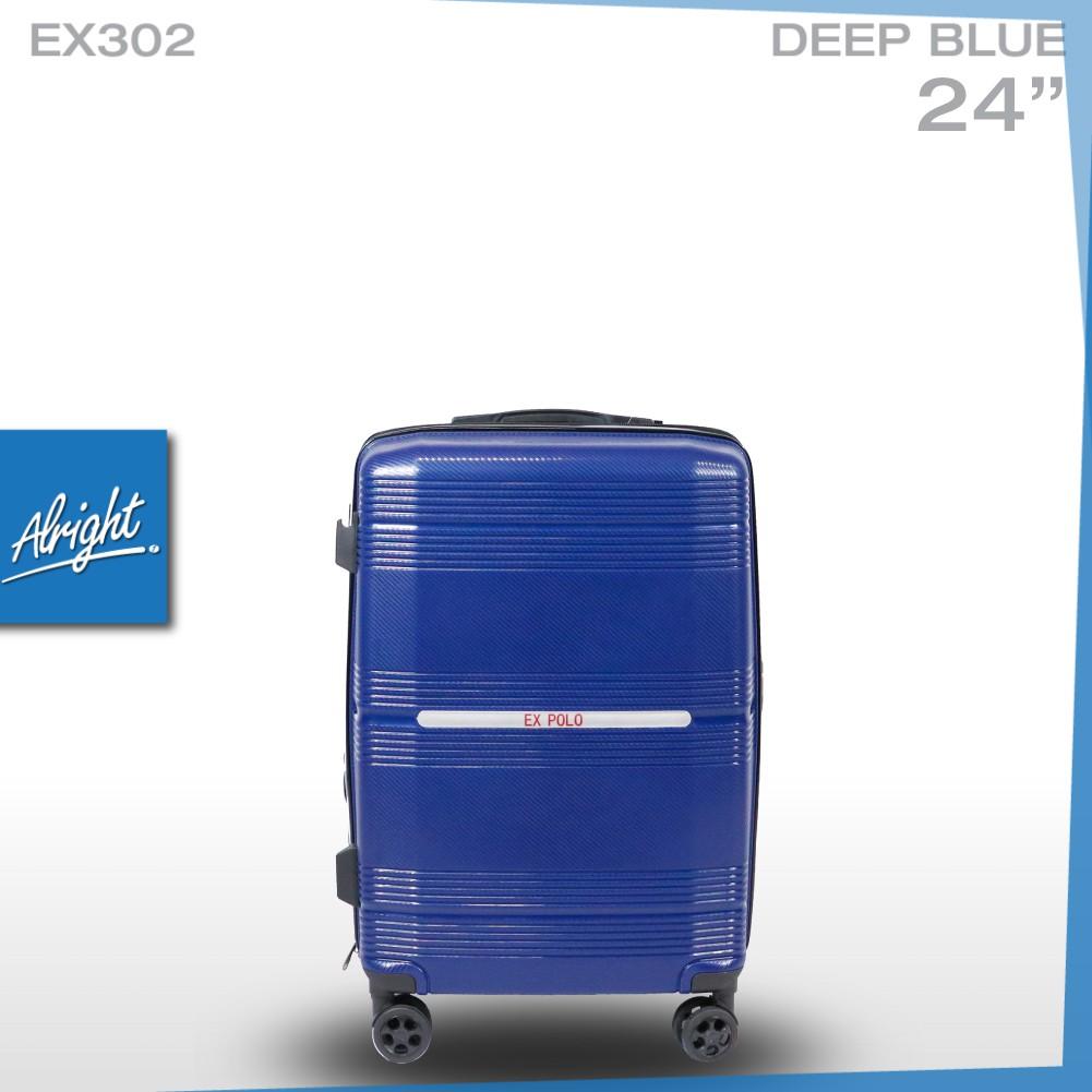 """กระเป๋าเดินทาง 24"""" รุ่น 302"""
