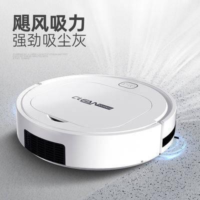 หุ่นยนต์ทำความสะอาด หุ่นยนต์ดูดฝุ่น พร้อมส่ง ✯หุ่นยนต์กวาดอัจฉริยะ Lazy Home Ai เครื่องทำความสะอาดอัตโนมัติ♗