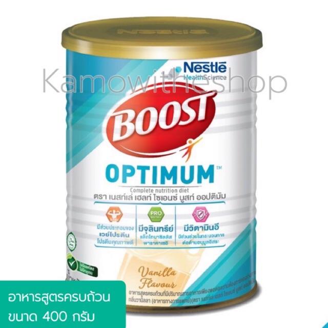 Nestle Boost Optimum บูสท์ ออปติมัม กลิ่นวานิลลา ขนาด 400 กรัม อาหารทางการแพทย์ มีเวย์โปรตีน