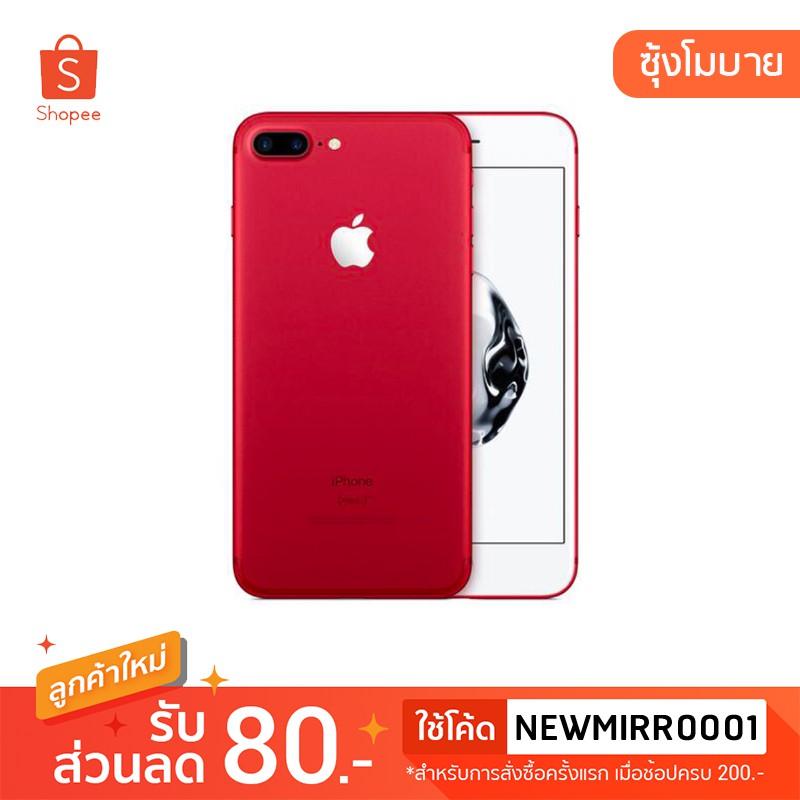โทรศัพท์มือสอง!Apple iPhone 7Plus 32GB 128GB เครื่องแท้ ใหม่แกะกล่อง (เครื่อง Refurbished)