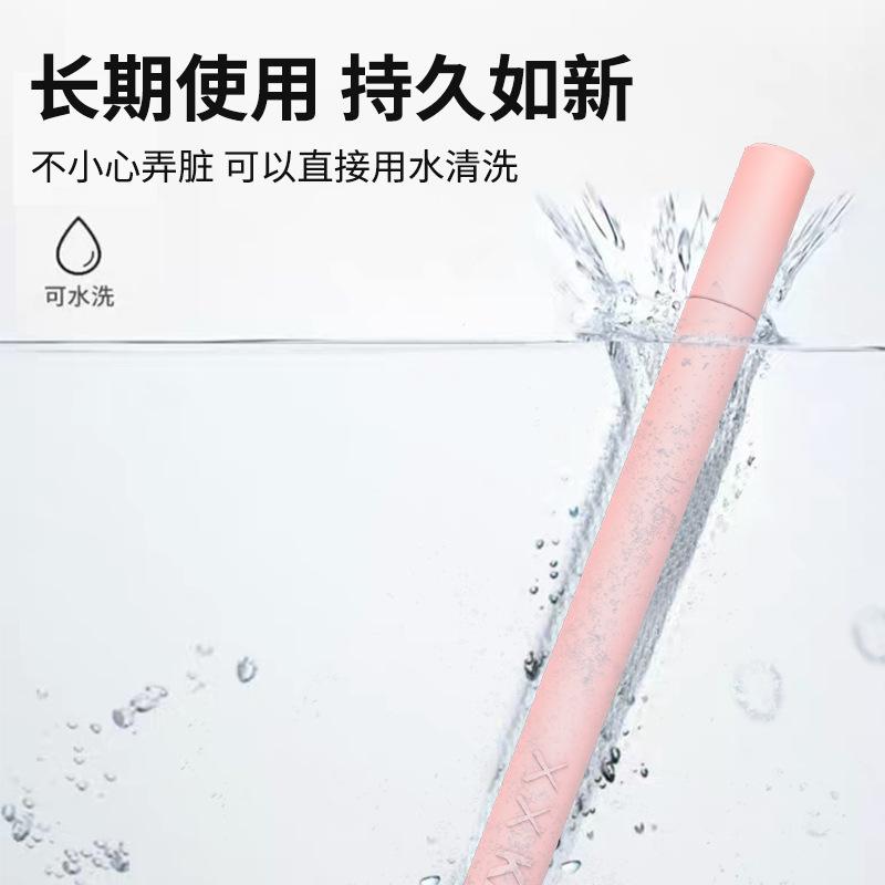 อุปกรณ์เสริมคอมพิวเตอร์ เลือกปฏิเสธ แอปเปิลapple pencilเคส2Generation II Generation nib ชุดกล่องปากกาป้องกันการสูญหายipa