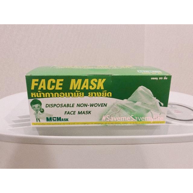 Surgical mask แมสที่ช่วยป้องกันฝุ่นต่างๆรวมถึงPM2.5และเชื้อโรคในอากาศ