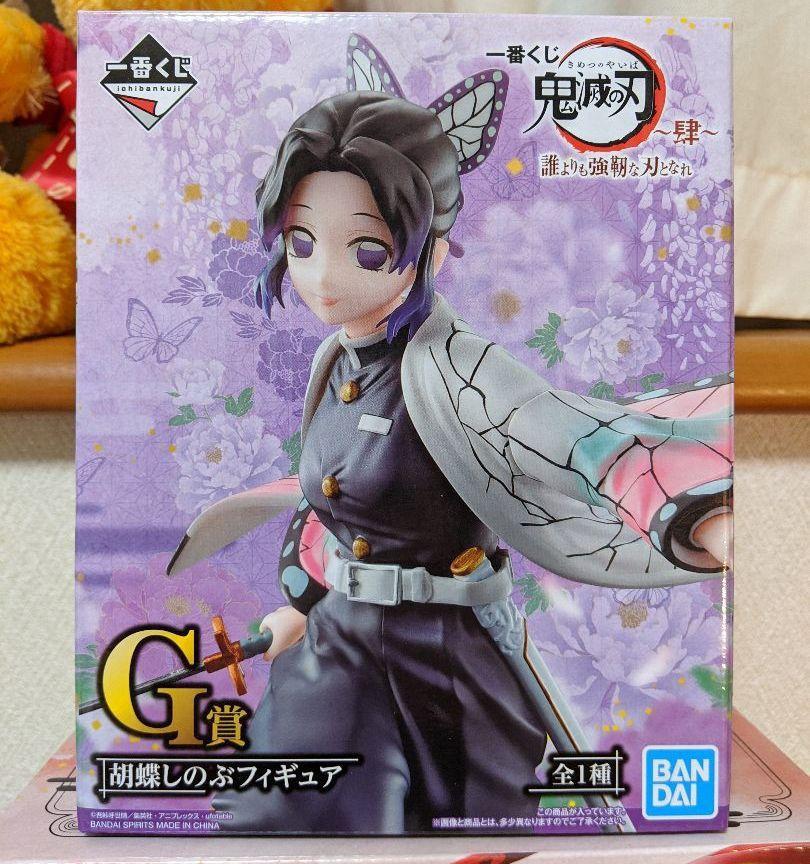 [From Japan] Kimetsu no Yaiba No. 1 lottery Kocho Shinobu figure