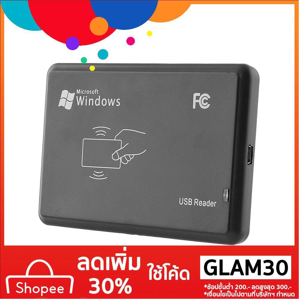USB RFID Contactless Proximity Card Reader EM 4001 EM 4100 Windows