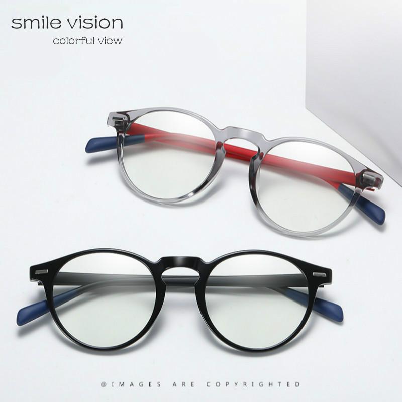 Photochromic Sunglasses Anti Blue Light Glasses Unisex Protect Eyes