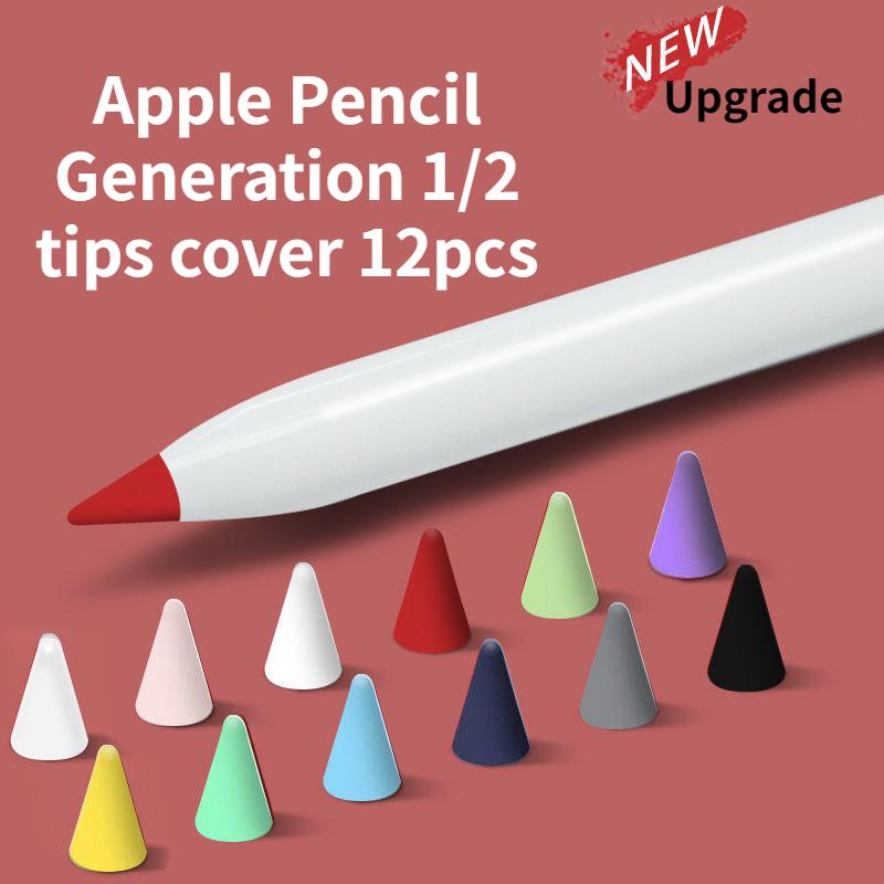 【Tip Cover Only】แผ่นฟิล์มป้องกันการลื่นไถลสําหรับ Apple Pencil 1st Generation 1/2