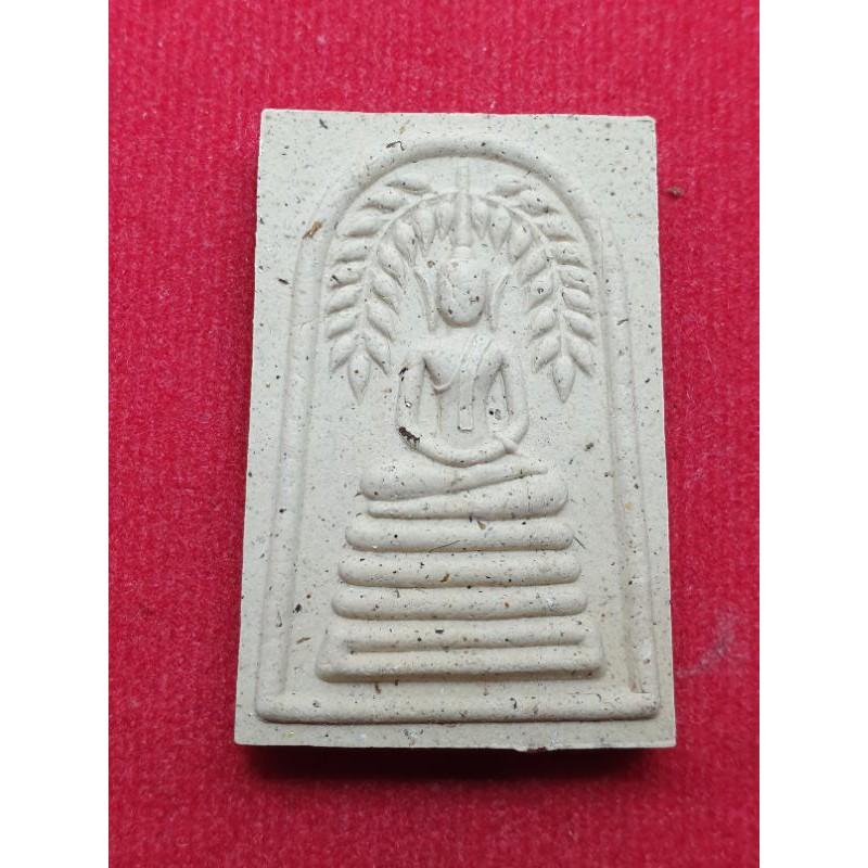 สมเด็จปรกโพธิ์แก้วดวงศรี รุ่นแรก พระครูโกวิทสมณคุณ (หลวงปู่บุญนำ จกฺกวโร) นามมงคล ค้าขาย โชคลาภ เงินทองไม่ขาดมือ