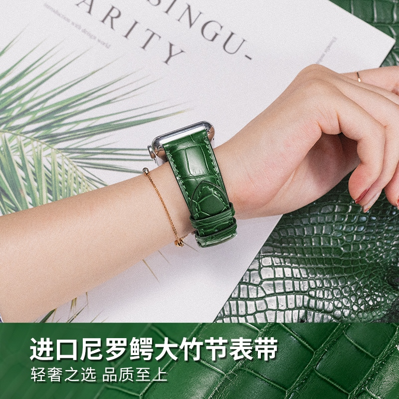 ﹢✿[ของแท้จาก Tmall] เหมาะสำหรับ iwatch6/se/ 5/4/3สายนาฬิกา Apple Watch สายหนังจระเข้ไม้ไผ่ขนาดใหญ่ applewatch Series 38/