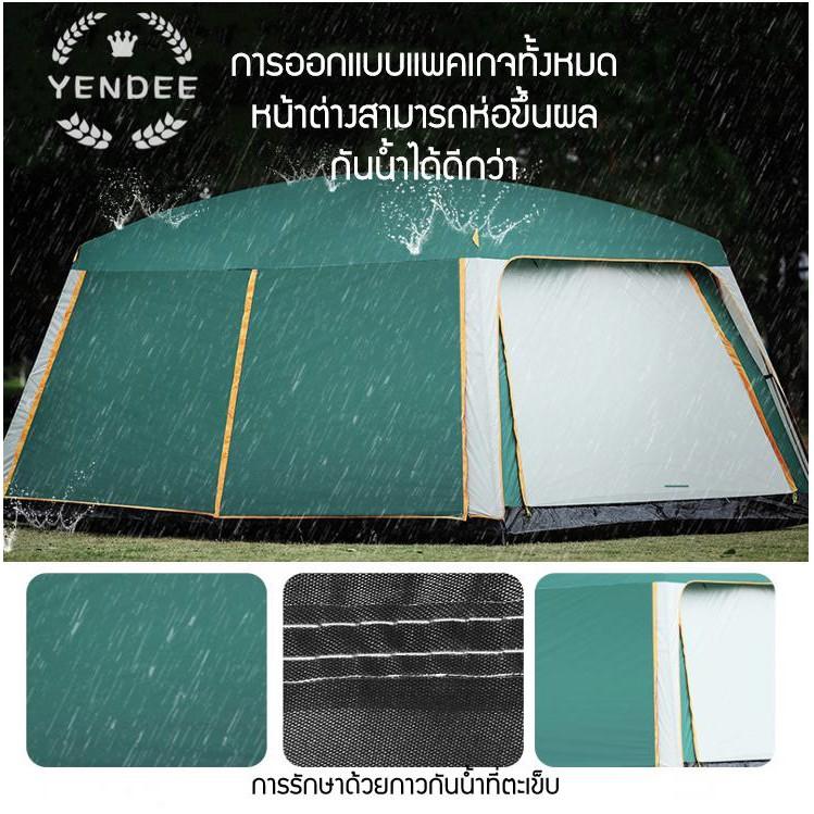 ✙✻HP 8-12 คน เต็นท์ Free Boat Camel tent 430*305*220cm กันน้ำ 2ห้องนอน 1ห้องนั่งเล่น เต็นท์สนาม เต็นท์นอนป่า เต็นท์นอน