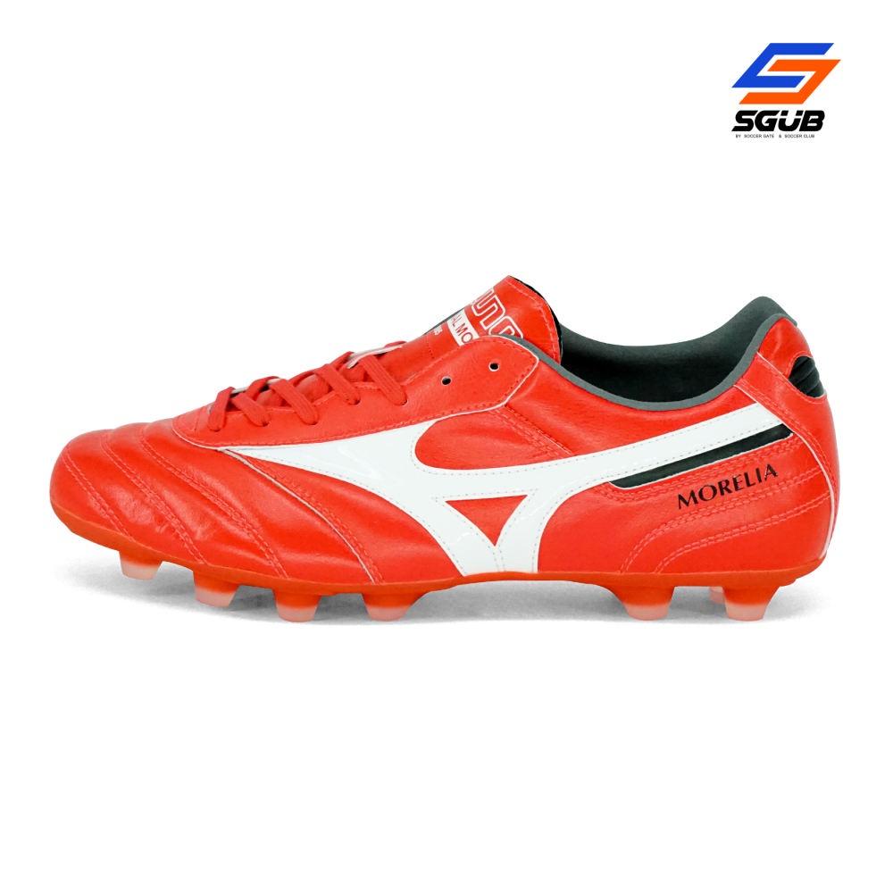 รองเท้าฟุตบอลของแท้ Mizuno รุ่น MORELIA II ELITE