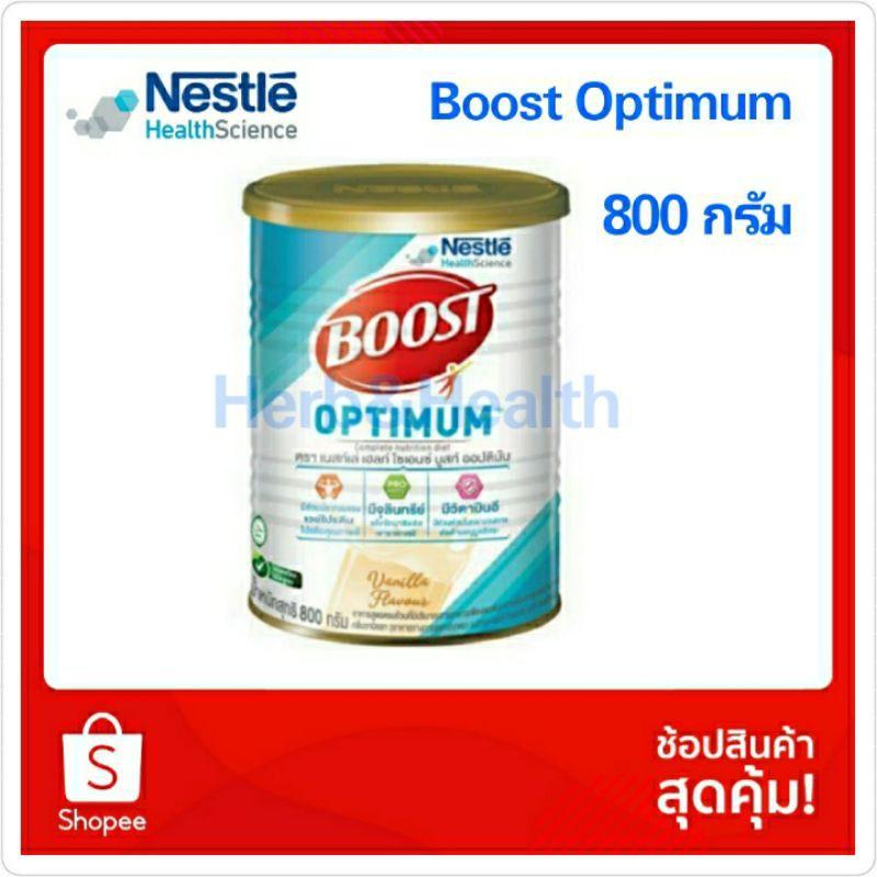 Boost Optimum ขนาด 800กรัม นมผงบูสท์ ออปติมัม EXP27052022