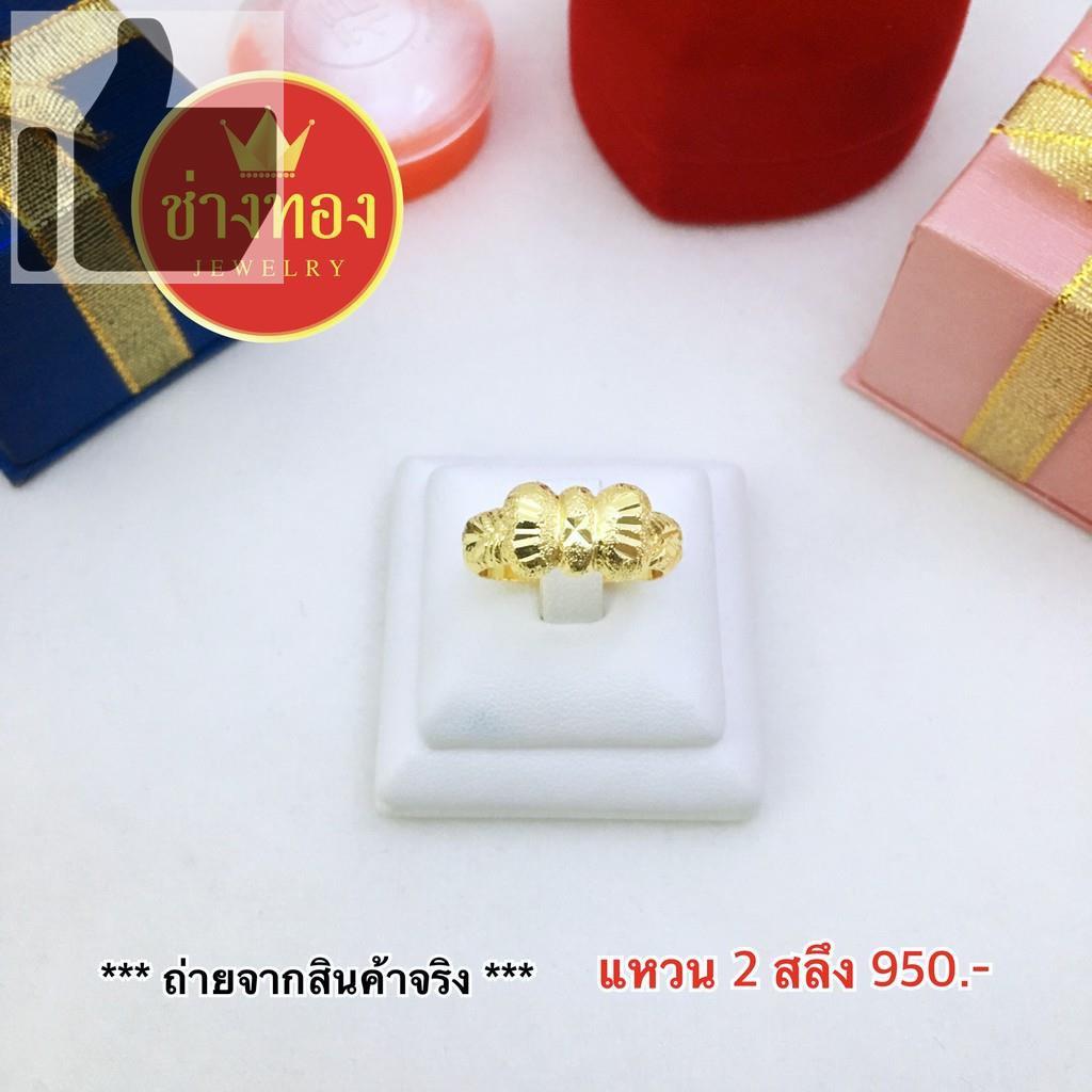 ◈∋◐สร้อยคอ 2 บาท  ทองปลอม ทองไมครอน ทองชุบ96.5 ทองหุ้ม เศษทอง ทองราคาส่ง ทองราคาถูก ทองคุณภาพดี ทองโคลนนิ่ง ทองชุบ