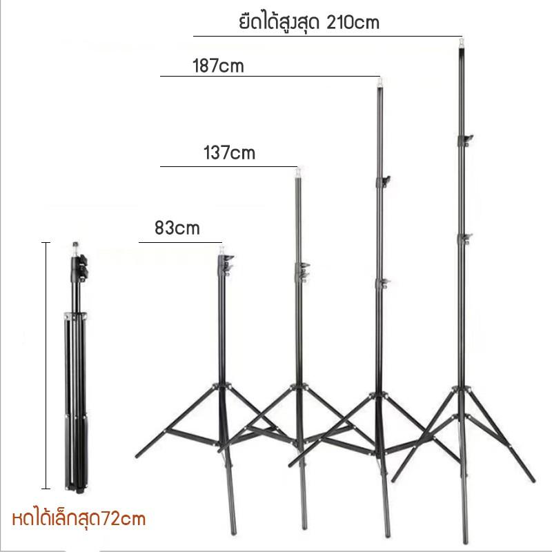 (พร้อมส่ง)Pick1 ชุดขาตั้งกล้องเซลฟี่ พร้อมรีโมทบลูทูธในตัว หัวต่อมือถือ รุ่นTripod (สูงสุด 210cm, ขั้นต่ำ 72cm ) + รีโมท